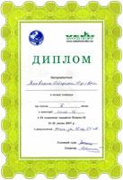 Велогонка Боярка - 24, 12 - часовой женский зачет